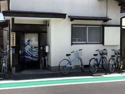 front door 250W