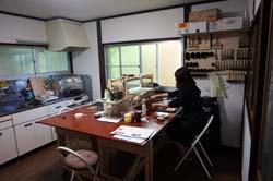 printing studio 1 250W