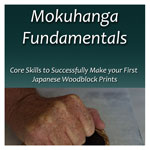 front-cover-page-fundamentals-2-150-150